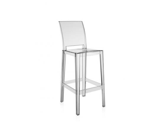 Kartell - One More Please ( Square Back Bar Stool )