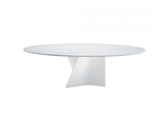 Zanotta - Elica Oval 2575 / 128 x 198 cm