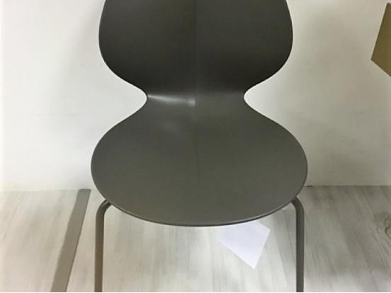 Calligaris - Basil Chair Clearance (1 In Stock)